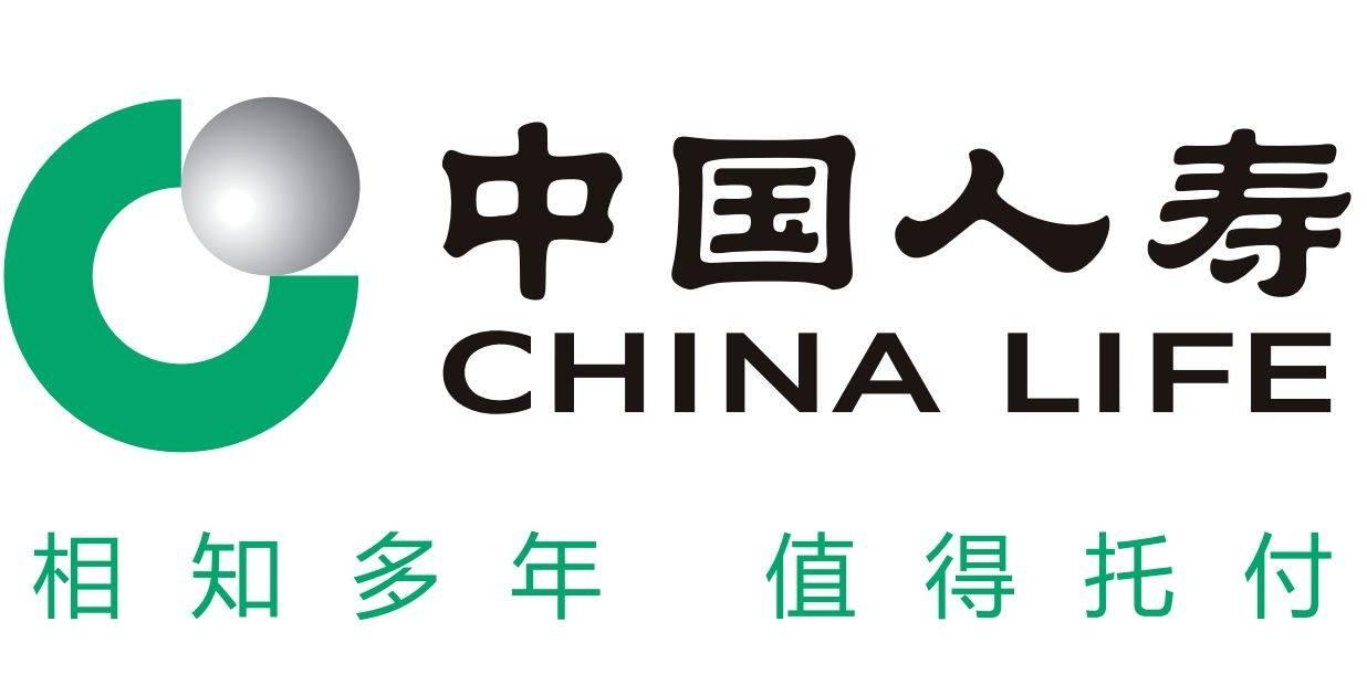 中国人寿保险股份有限公司临沧市临翔区支公司(中国人