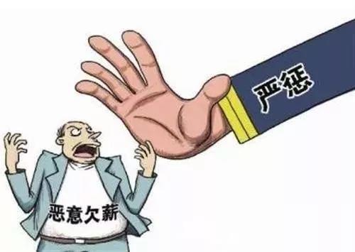 """《拖欠农民工工资""""黑名单""""管理暂行办法》自2018年1月1日起施行,工亡赔偿新标准出炉!"""
